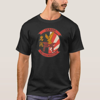 H&MS MCAS T-Shirt