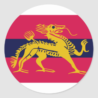 H.Q. Land Forces Hong Kong Classic Round Sticker