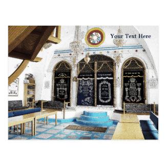Ha-Ari Sepahrdi Shul - Safed Postcard