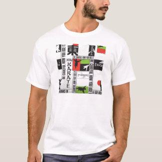Hai Karate Brand Page T-Shirt