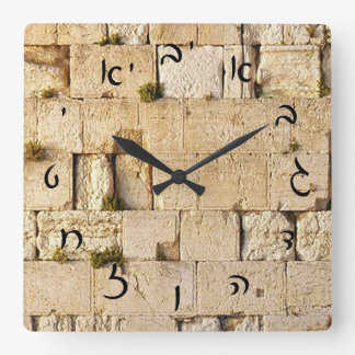 HaKotel - Hebrew Script Square Wall Clock
