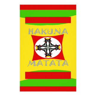 Hakuna Matata Beautiful amazing design Stationery