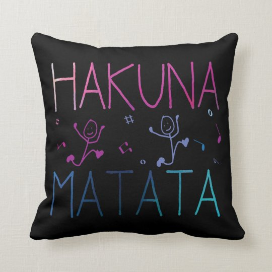 "HAKUNA MATATA Polyester Throw Pillow 16"" x 16"""