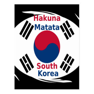 Hakuna Matata South Korea Postcard