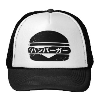 Hamburger ( hanba-ga ) trucker hat
