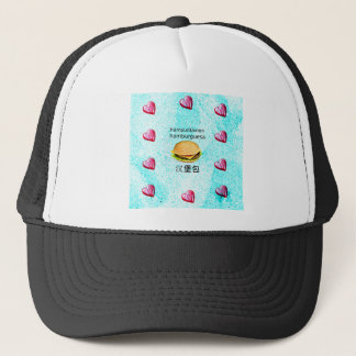 Hamburger In Finnish, Spanish, And Chinese Trucker Hat
