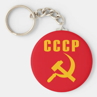 hammer and sickle cccp ussr basic round button keychain