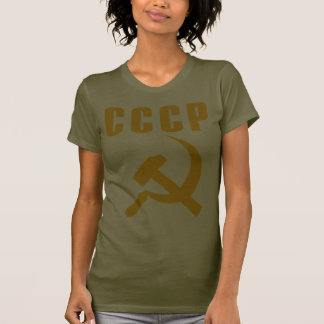 hammer and sickle cccp ussr shirts