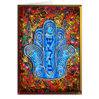 Hamsa Shalom Passion (High Holidays) Card