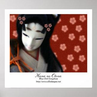 Hana no Otona Poster
