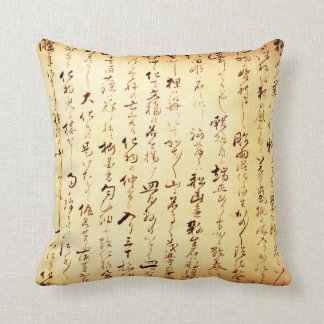Handwritten Japanese Ancient Kanji Throw Pillow