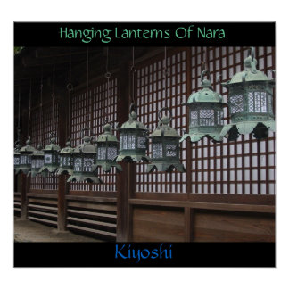 Hanging Lanterns Of Nara Poster