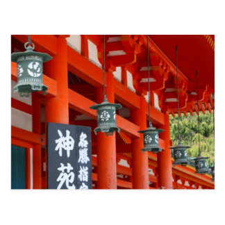 hanging lanterns postcard