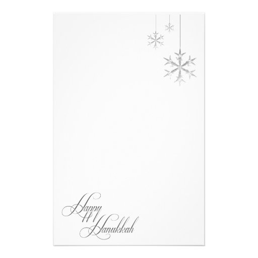 Hanging Snowflakes (white) Personalized Stationery