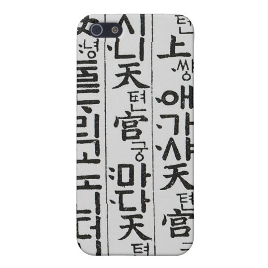 hanji traditional Korean writing cell phone case iPhone 5 Cover