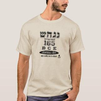 Hannukah BCE 165 T-Shirt