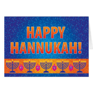 Hannukah Greeting Card