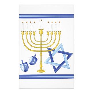 Hannukah Symbols Stationery