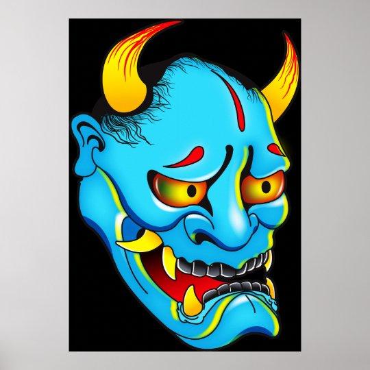 Hannya Demon Mask Poster
