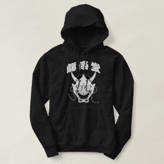 hannya mask hooded sweatshirt