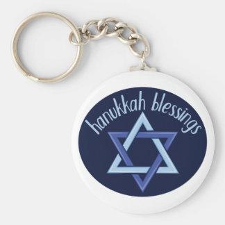 Hanukkah Blessings Basic Round Button Keychain