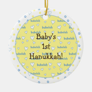 "Hanukkah ""Bubeleh""Blue/Yellow Circle Ornament"