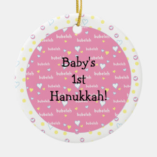 "Hanukkah ""Bubeleh""/Pink/Circle Ornament"