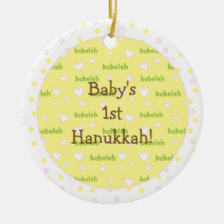 "Hanukkah ""Bubeleh"" Pink/Green Circle Ornament"