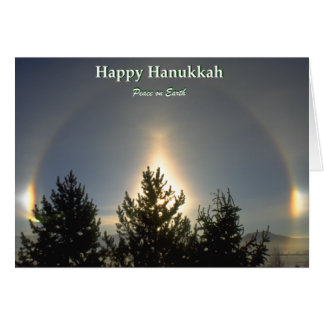 Hanukkah card #5