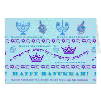 Hanukkah Festival with Al Ha Nissim Card
