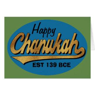 """Hanukkah Greeting Card/Envelope """"Retro Chanukah"""" Card"""