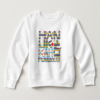 """Hanukkah Is Funukkah"" Toddler Fleece Sweatshirt"