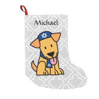 Hanukkah Jewish Labrador Retriever Puppy Dog Small Christmas Stocking