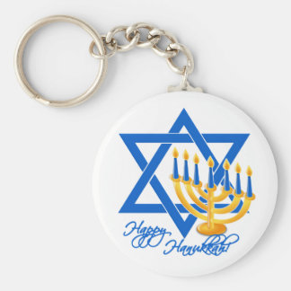Hanukkah key chain
