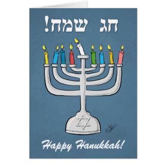 Hanukkah Menorah - Happy Hanukkah Greeting Card