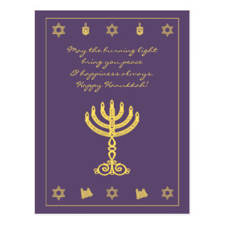 Hanukkah Motif purple Postcard