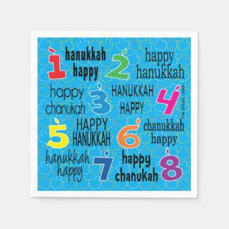 "Hanukkah Napkin Personalize ""Hanukkah Happy/Blue"" Disposable Napkin"
