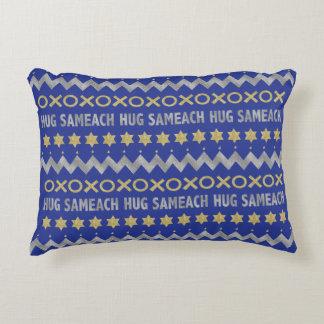 "Hanukkah Pillow ""Hug Sameach"" Personalize"