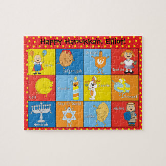 Hanukkah Puzzle for Kids Personalized