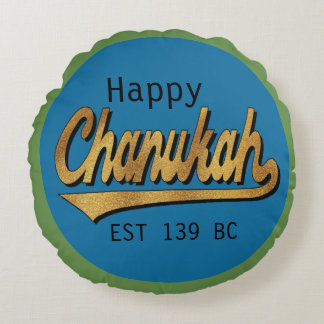 "Hanukkah Round Pillow ""Chanukah EST 139"""