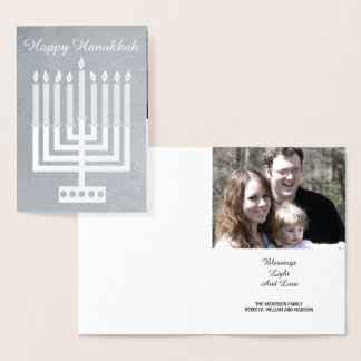 Hanukkah Silver Holiday Add Your Photo Beautiful Foil Card