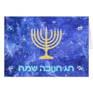 Hanukkah Snowstorm Menorah Greeting Cards