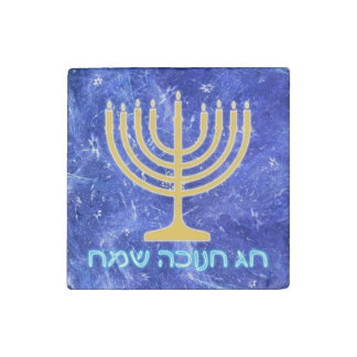 Hanukkah Snowstorm Menorah Stone Magnets