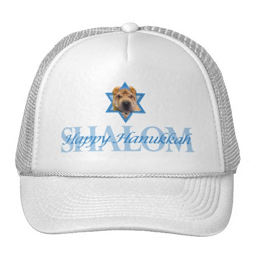 Hanukkah Star of David - Chinese Shar Pei Trucker Hat