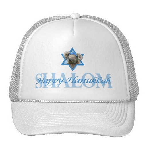 Hanukkah Star of David - Koala Bear Trucker Hat