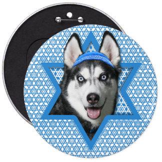 Hanukkah Star of David - Siberian Husky Pinback Button