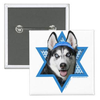 Hanukkah Star of David - Siberian Husky Buttons