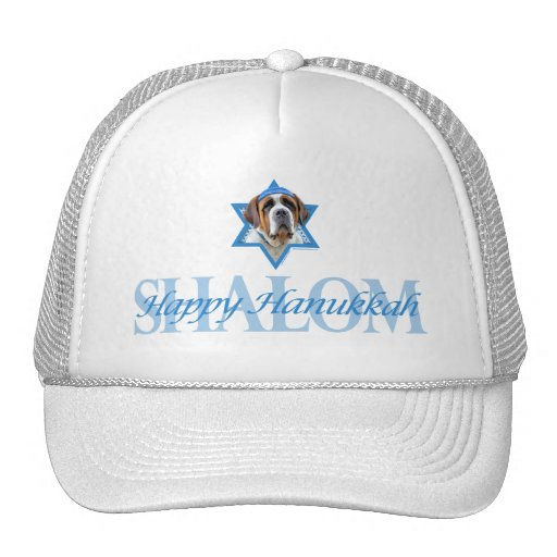 Hanukkah Star of David - St Bernard Trucker Hat