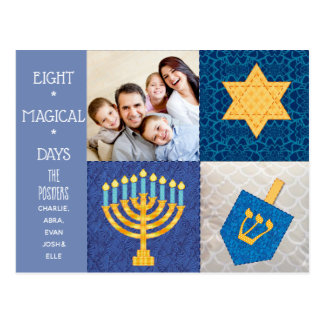 Hanukkah Symbols Quilt Photo Postcard