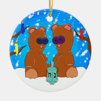 Hanukkah Teddy Bear Ornament